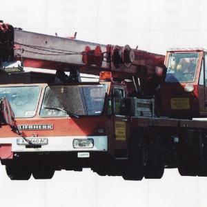 ltms-1050-1